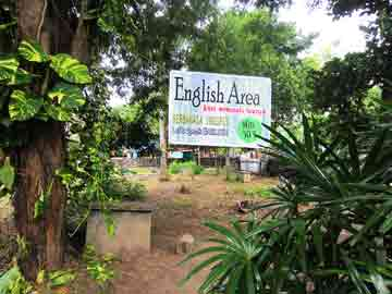 English Area UNRAM